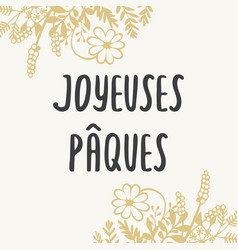 French easter greeting card joyeuses paques with vector image m4hsunfo