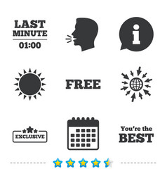 last minute icon exclusive special offer vector image
