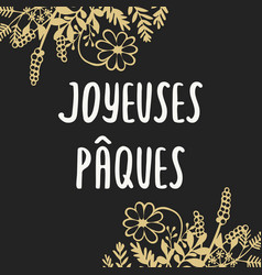 french easter greeting card joyeuses paques with vector image