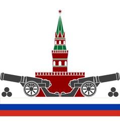 Russian kremlin vector