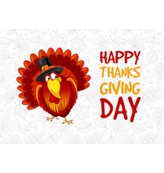 thanksgiving day greeting vector image