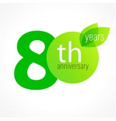 80 anniversary green logo vector