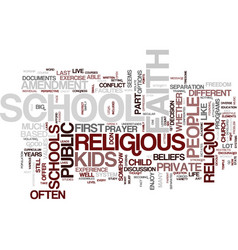 god and school text background word cloud concept vector image