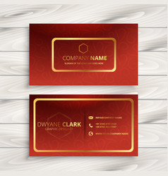 Luxury red company business card design vector