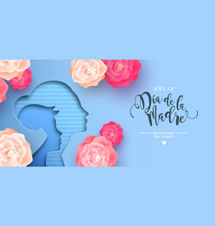 Spanish mothers day card cutout mom and kid vector