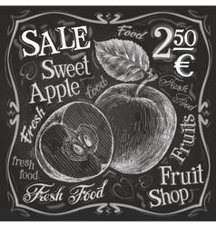 sweet apple logo design template fresh vector image vector image