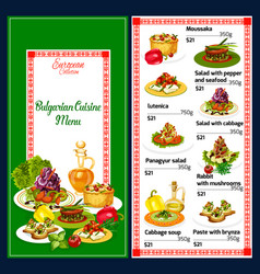 Bulgarian cuisine traditional dishes vector