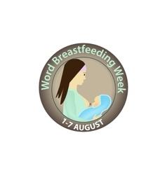 World Breastfeeding Week on vector