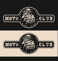motorcycle club vintage monochrome badge vector image