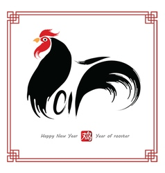 chinese new year 2017 3 vector image
