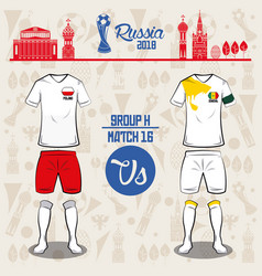 football world russia 2018 match vector image vector image