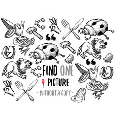 find one picture educational game vector image vector image