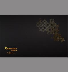 ramadan mubarak holiday design with decorated vector image