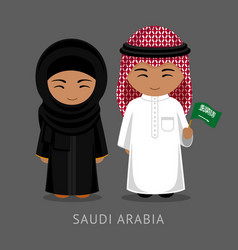 Travel to saudi arabia people in national dress vector