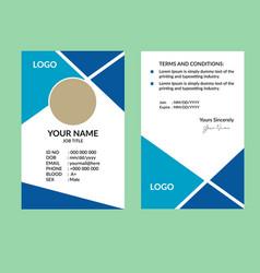 blue nice id card 9 vector image