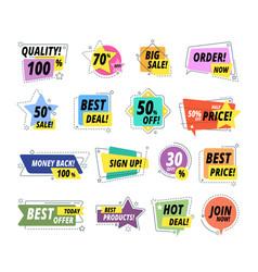 sale quality badges assured label badge promo vector image