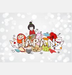 japan colored doodle sketch elements background vector image