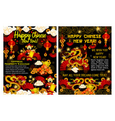 lunar new year greeting cards vector image