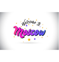 Moscow welcome to word text with purple pink vector