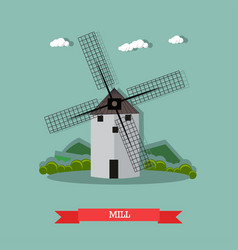 Retro windmill in flat vector