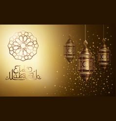 Golden arabic lanterns vector
