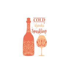 Simple burnt orange color design for wine bottle vector