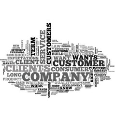 what does the consumer want text word cloud vector image vector image