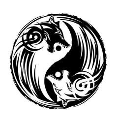 Wolf yin yang vector