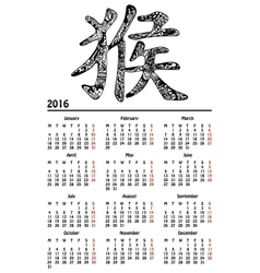 Calendar 2016 with monkey hieroglyph vector image