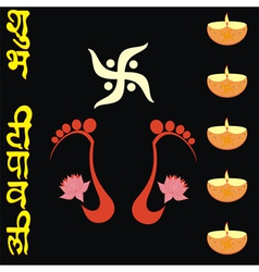 dipawali card with lakshmi feet vector image