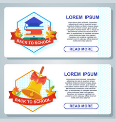 School banners white gorisontal vector