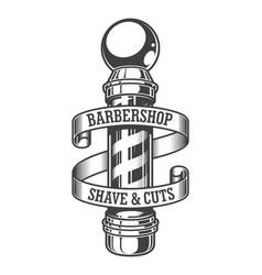 vintage monochrome barbershop emblem vector image