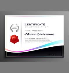 Elegant diploma certificate of appreciation vector