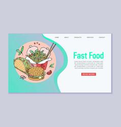 fast food webpage fast food vector image
