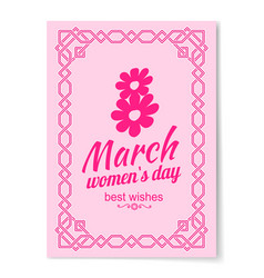 8 march womens day best wish postcard swirly frame vector