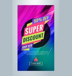 Super discount editable templates for social vector