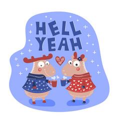 Tea mood valentine cartoon animal set vector