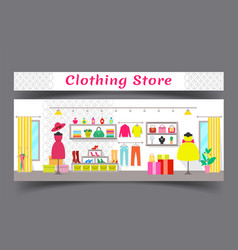 Clothing store interior room vector