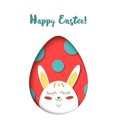 Greeting card with happy easter - rabbit and egg vector