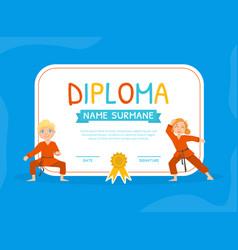 Kids sports diploma template martial arts vector
