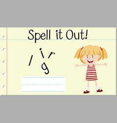Spell english word girl vector