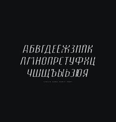 Cyrillic italic sans serif font vector