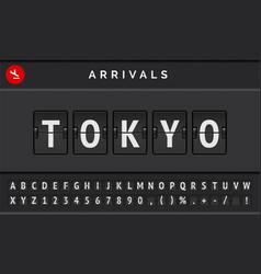 Flight flip board font displays airport departure vector