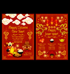 happy lunar year chinese spring festival vector image