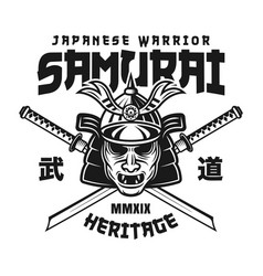 samurai mask and two katana swords emblem vector image