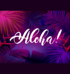 dark blue and violet tropical party design vector image