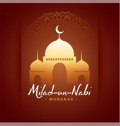 Happy milad un nabi barawafat festival card design vector