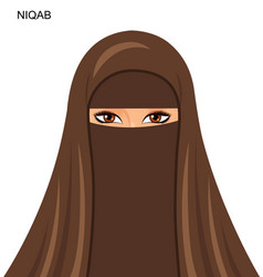 arab niqab beautiful arabic woman vector image