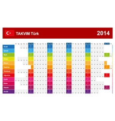 Calendar 2014 Turkey Type 14 vector image