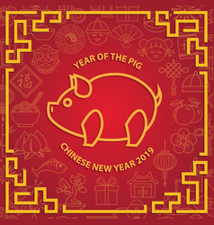 Happy chinese new year frame greeting card with vector